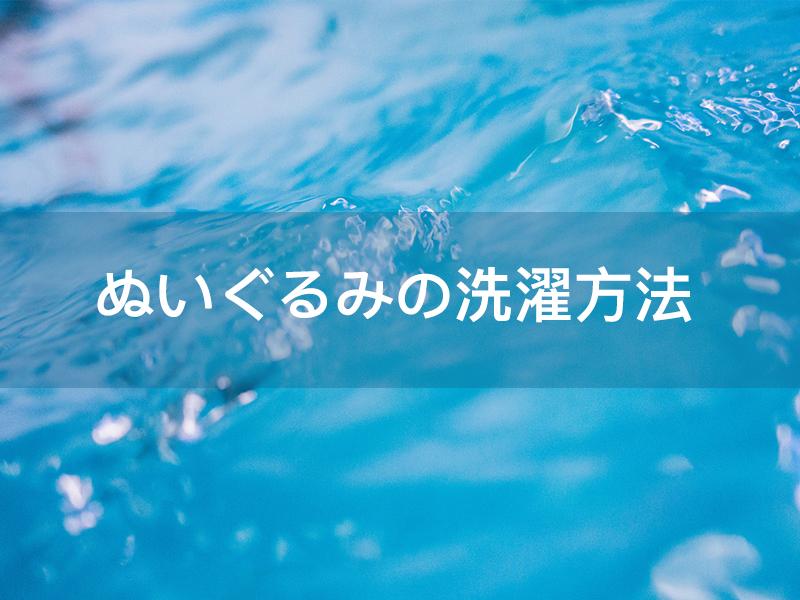 Mishi Array image167